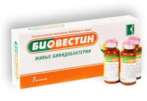 biovestin2